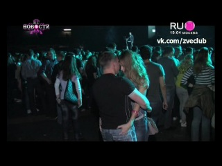 - ЗВЕРИ отыграли концерт редких песен в Live Stadium (Ru TV)