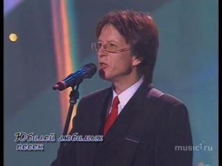 Сергей Березин и Пламя - Снег кружится (Песня Года 2003 Отборочный Тур)