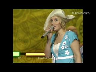Anmary beautiful song (latvia,esc 2012)