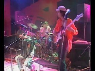 Дети 1988 Зимний стадион (фильм Русского видео)