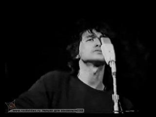Виктор Цой и Юрий Каспарян-концерт в ДК Связи