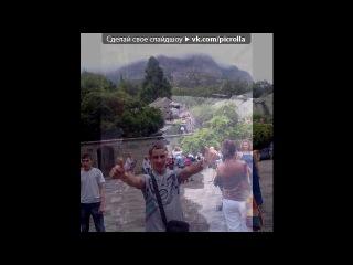 КРИМ... под музыку MuradikS feat. Bahtiyar - Мы Едем В Лето. Picrolla