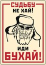 Личный фотоальбом Алексея Голуцкого