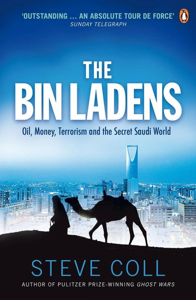 THE BIN LADENS - AN ARABIAN FAMILY IN THE AMERICAN CENTURY