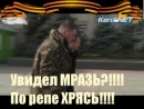 Юго восток Украины Антимайдан ОБОРОНА