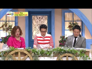"""140315 MBC World Changing Quiz Show""""Three Wheels --- Tiny G's Dohee """"My Role Model Is Jung Eunji From 'Reply 1997'"""""""