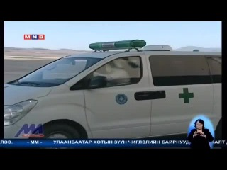 Tsagiin hurd 2014 12 03 ehlel