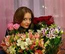 Фотоальбом Анны Пинчук