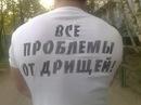 Фотоальбом Сергея Мякишева
