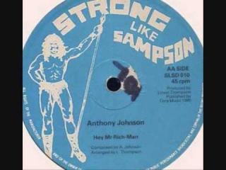Anthony Johnson - Hey Mr Rich Man 12' -1980