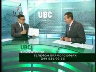 Андрей Сподин в прямом эфире делового телеканала UBC