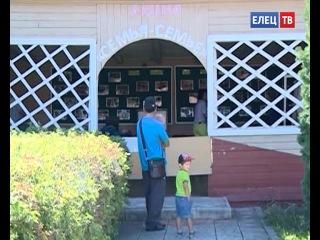 «Семья - семье»: стартовала благотворительная акция помощи нуждающимся семьям