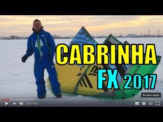 KITEWORLD TV : Видео обзор кайта Cabrinha FX 2017
