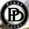 «Пласт-Декор» - фасадный декор от производителя