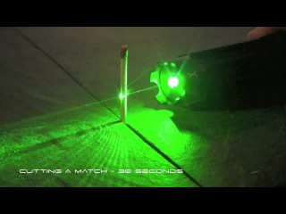Мощная зеленая лазерная указка!