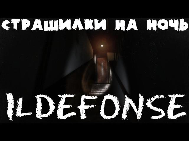 Страшилки на ночь Ildefonse Moris279