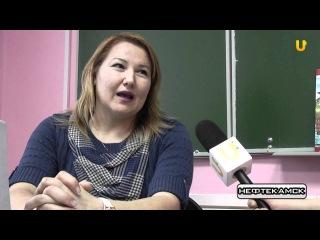 U-News. Жители Нефтекамска изучают турецкий язык