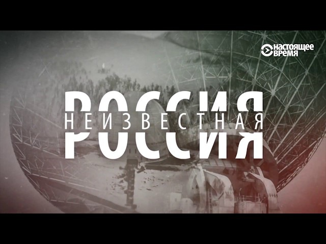 Жизнь в Матрице Апшеронская узкоколейка НЕИЗВЕСТНАЯ РОССИЯ
