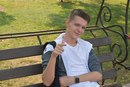 Персональный фотоальбом Сергея Сергеева