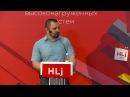 Чеклист по клиентской оптимизации / Николай Лавлинский (Метод Лаб)