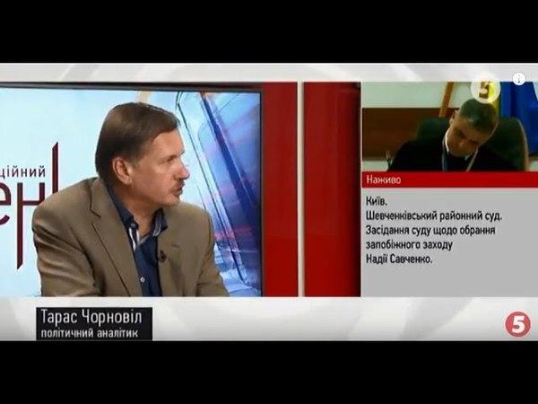 Якщо Мураєв візьметься захищати Савченко її чекає політична смерть Тарас Чорновіл