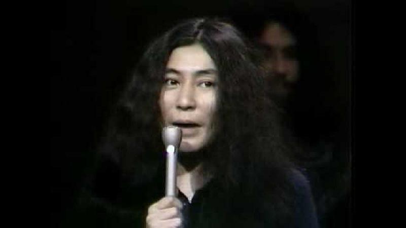 We're All Water by Yoko Ono JohnLennon