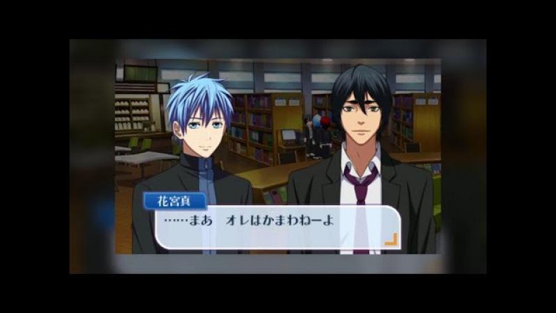 3DS「黒子のバスケ 未来へのキズナ」プレイ動画 「親しくなってチーム 1