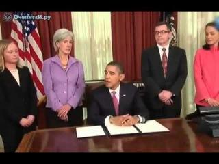 Барак Обама гоблинская озвучка!! улет!!!
