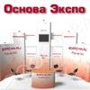 Мобильные стенды в Нижнем Новгороде
