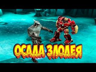 Hodgepodgedude играет Marvel Future Fight #22