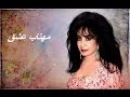 Homeyra: Mahtab Eshgh-بانو حمیرا : آلبوم مهتاب عشق - آهنگساز و