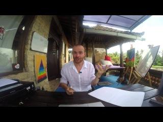 33 поток розыгрыш 10 билетов на Бали + Азамат Ушанов в РД2