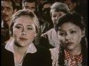 Вторжение, 1980 г.