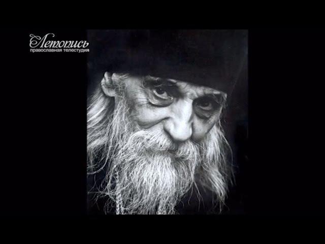 120-летие ракитянского старца архимандрита Серафима (Тяпочкина)