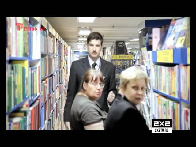 Реутов ТВ Об онанизме в библиотеке
