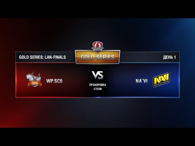 WGL GS NAVI vs WP.SC6 3 Season 2015 Final DAY 1