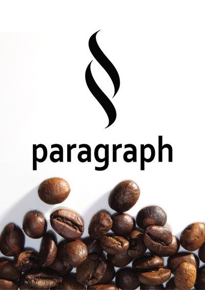 Купить кофе в зернах в интернет магазине отзывы