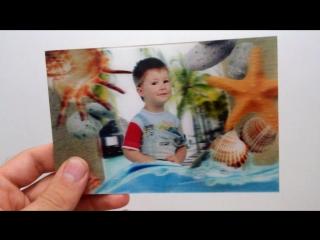 Стерео-варио открытки
