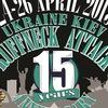 Ruffneck Attack 15 years Anniversary