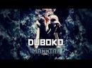 MANNTRA - DUBOKO (Lyric Video)