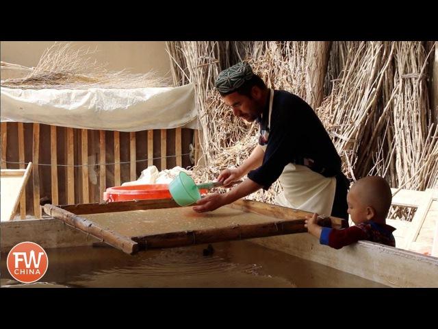 Ручное изготовление бумаги СУАР Хотан