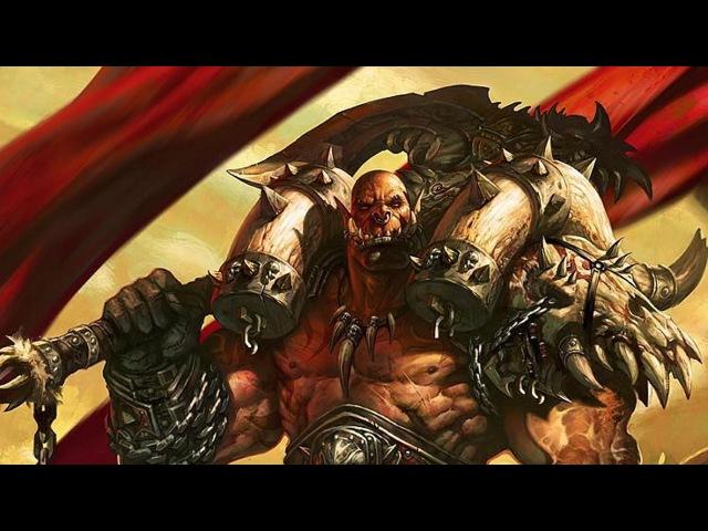 World Of Warcraft Гаррош Адский Крик Вождь Орды в ходе Катаклизма Глава 6 15 02 2015