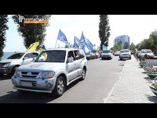 Спільний автопробіг «Автомайдану» з різних міст України до «Замку Гаррі Поттера»