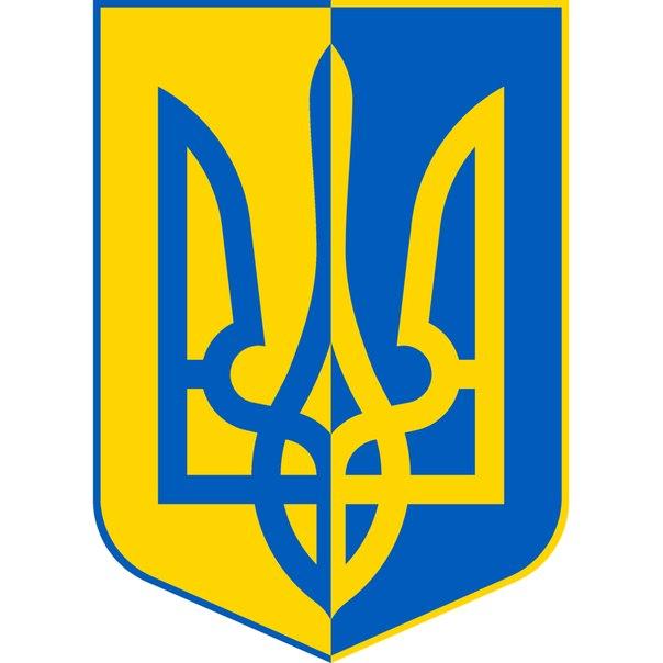 режиссер картинка герб украины на прозрачном фоне сделал