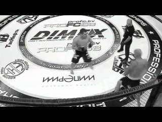 Pro FC 58, Титульный бой.Давор Видович - Артур Астахов (полутяжелый вес)