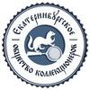 Клуб коллекционеров города Екатеринбурга