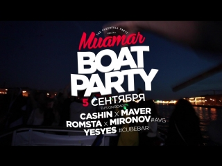 MUAMAR BOAT PARTY / FIRST FALL WAVE /