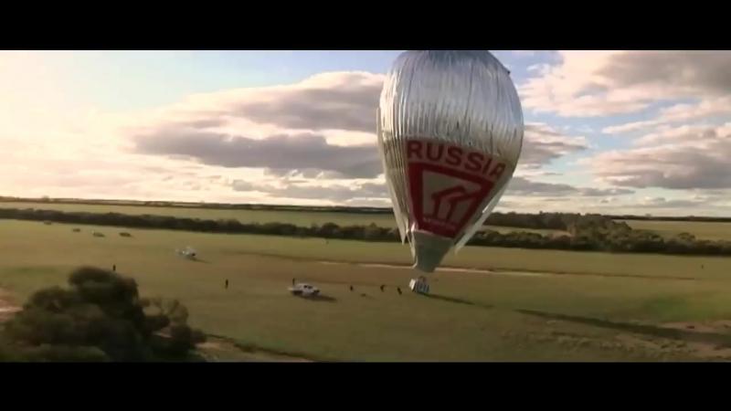 Land Cruiser's Land экспедиция Вокруг света на воздушном шаре