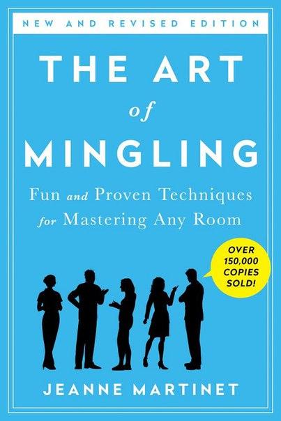 Jeanne Martinet - The Art of Mingling