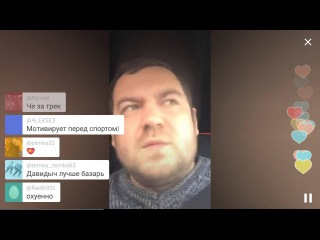 Давидыч едет, Новости по новому проекту